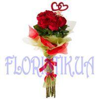 Купить цветы поштучно украина — 9
